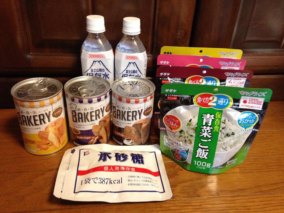 パンの缶詰&アルファ米 今時の防災用非常食を試食!