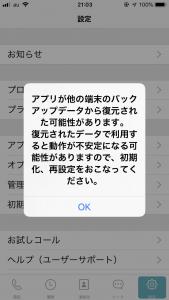 IMG_6058
