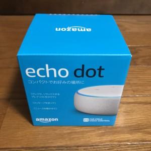 はじめてのスマートスピーカー!amazon Echo Dot でアレクサを使ってみた