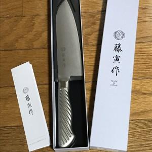 初任給で藤次郎の包丁をプレゼントしてもらった!切れ味最高
