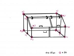 ゴミ集積ボックス設計図(ボルト)