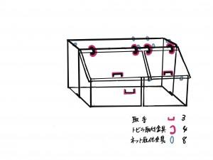 ゴミ集積ボックス設計図(扉・取手他)