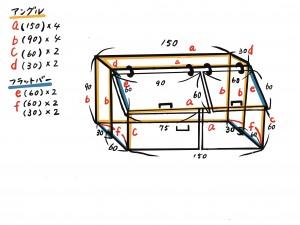 ゴミ集積ボックス設計図(アングル・フラットバー)